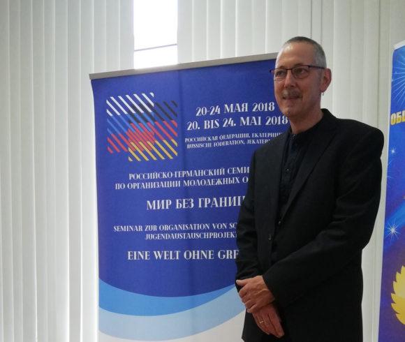 """Bilaterales Vernetzungstreffen in Jekaterinburg """"Eine Welt ohne Grenzen"""", Pfingsten 2018"""
