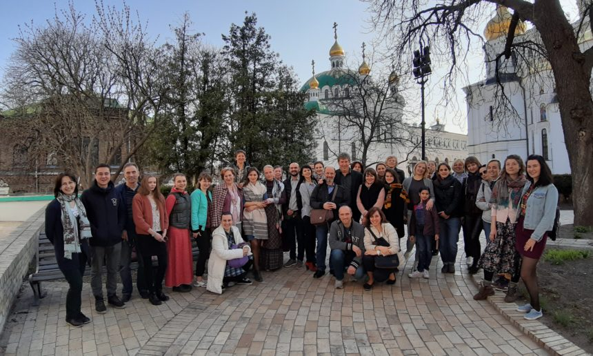 Support of Curative Education in the Ukraine