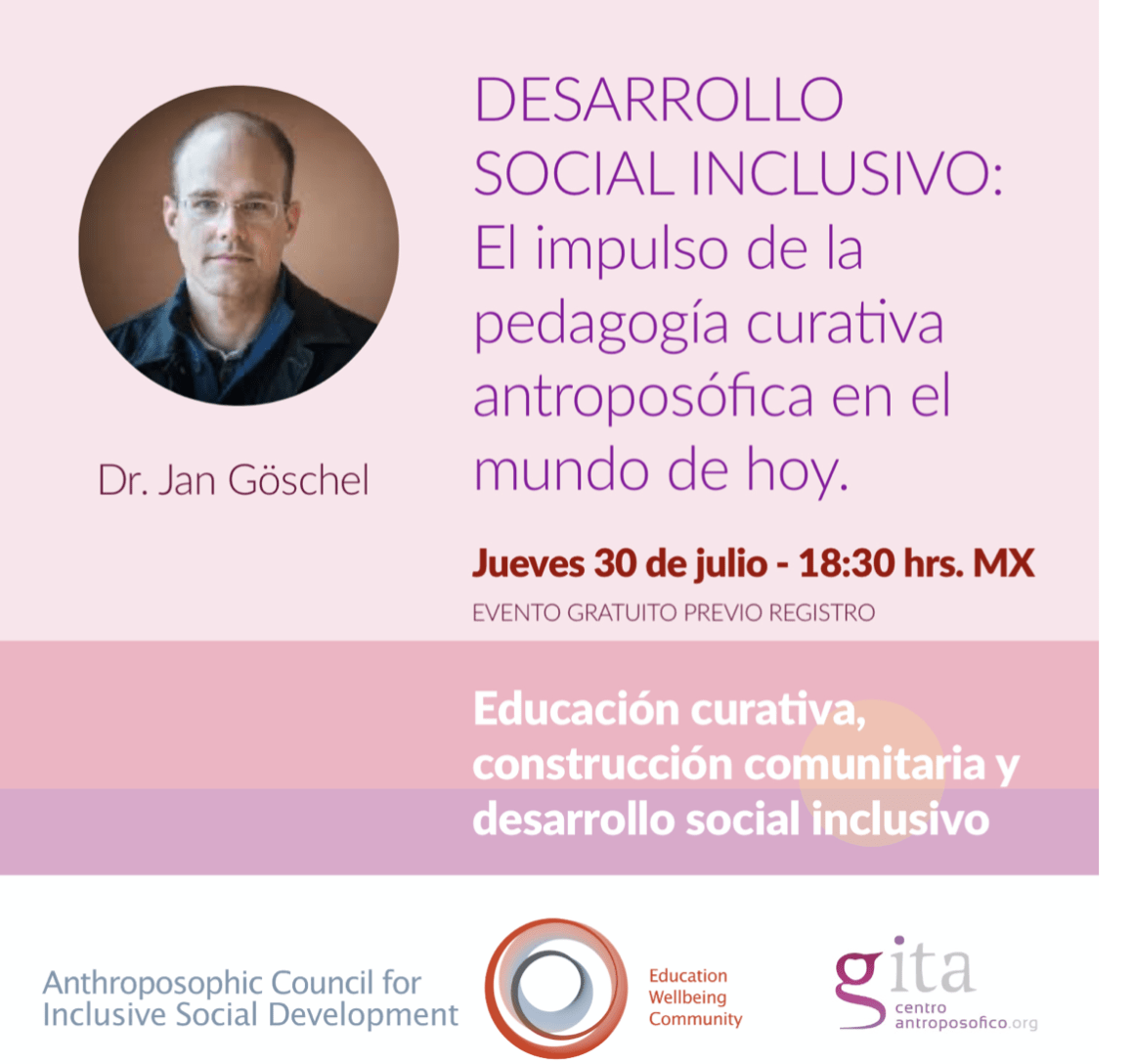 Новый открытый латиноамериканский цикл лекций