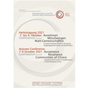 Осенняя конференция 2021 – зарегистрируйтесь сейчас!