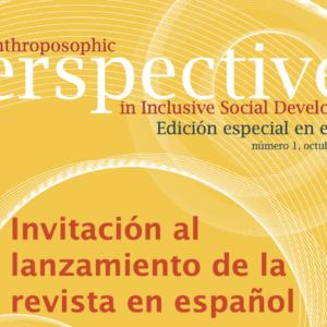 Приглашение на презентацию журнала на испанском языке